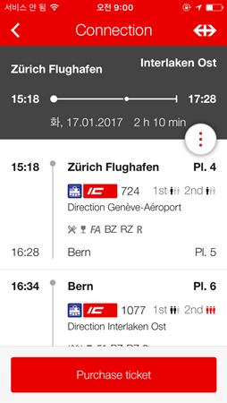 SBB,SBB앱, 스위스기차시간표