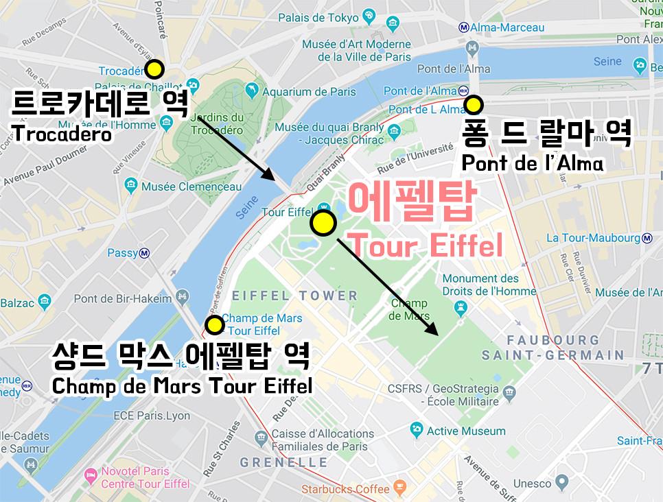 파리여행 에펠탑 지도