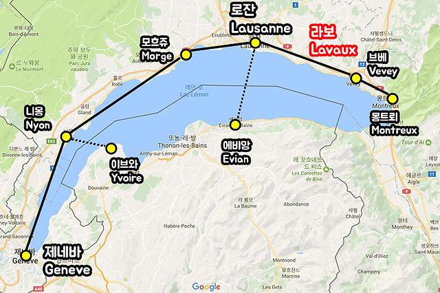 스위스 로잔 몽트뢰 라보 Lavaux 지도 맵