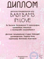 Baby Bams In Love
