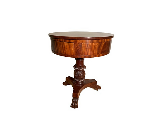 CLASSICAL MAHOGANY DRUM TABLE