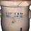 Thumbnail: Stoneware table top butter churn