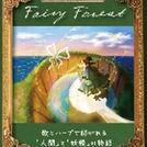 artworks-000043923036-n3cj7a-t500x500.jp