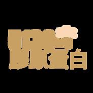 烏雞精2021-ICON-26.png
