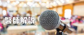 褐藻糖膠-Website-banner5-v1.jpg