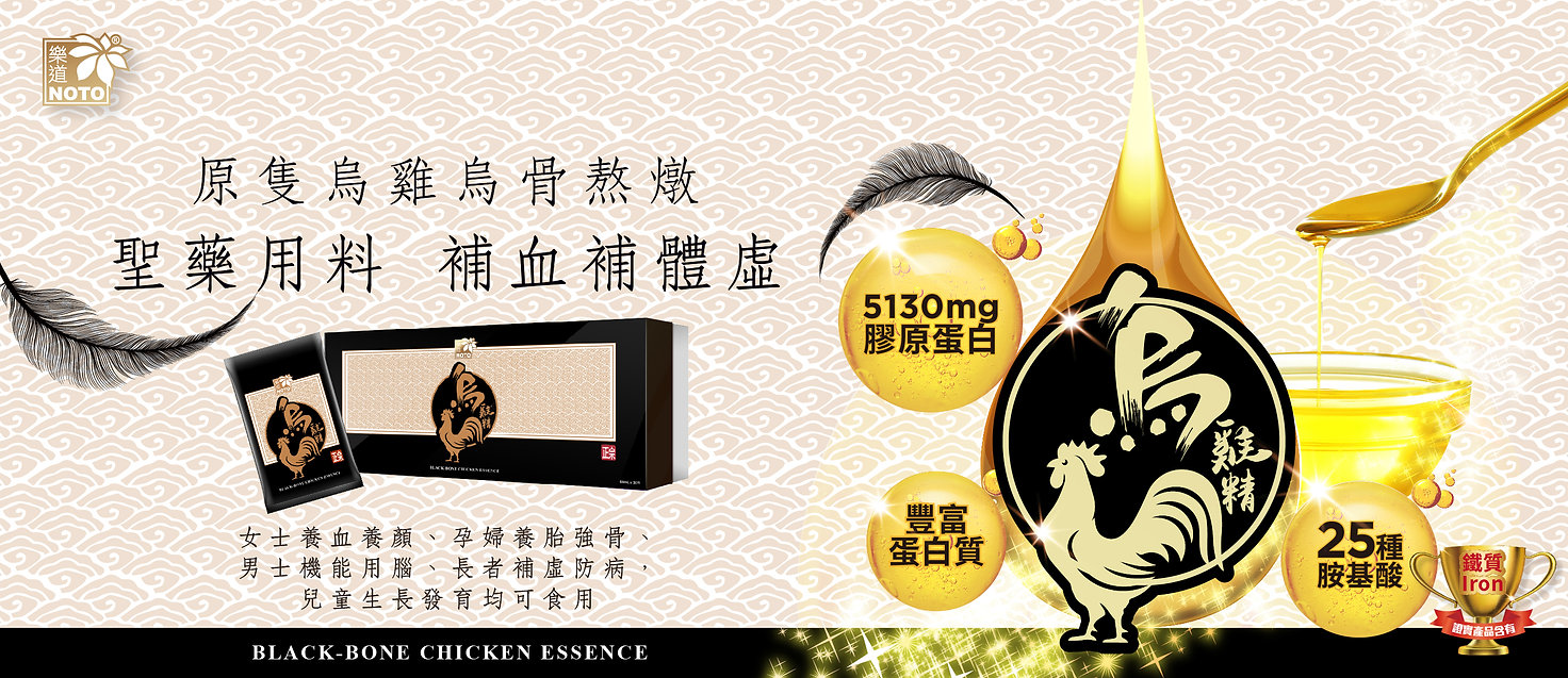 BC-banner-2021-02-01.jpg