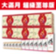 WEB_photo7B.jpg