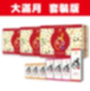 WEB_photo5B.jpg