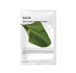 ABIB Heartleaf Mask sheet