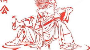 Ji Gong le moine fou