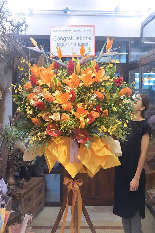 開張鮮花籃 - Grand Opening Flower