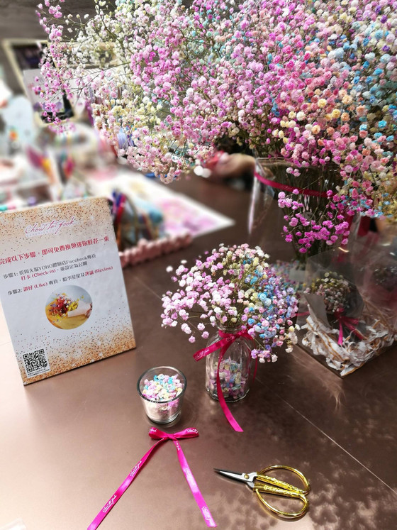 [F. Arrangement] EVENT|CORPORATE Mini-Bouquet DIY experience@CTF yoho