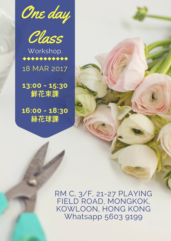 NEW CLASS ON MAR :)3月課堂已開始招生