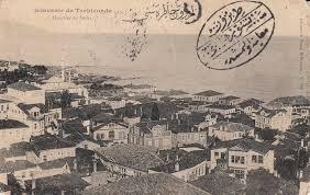 Εκκλησιαστική επαρχία της Τραπεζούντας το 1922