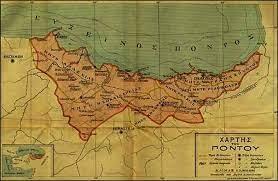 Χάρτης του Πόντου