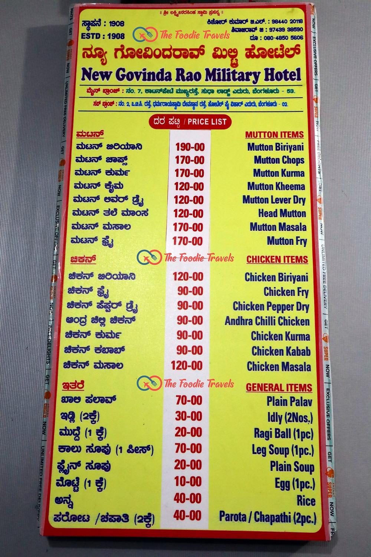New Govinda Rao Military Hotel Menu