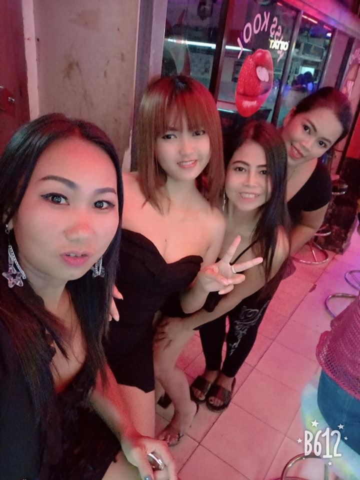 Kisskool Bar