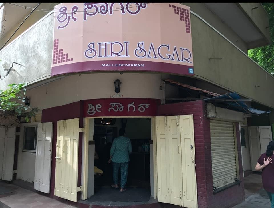 Shri Sagar (CTR)