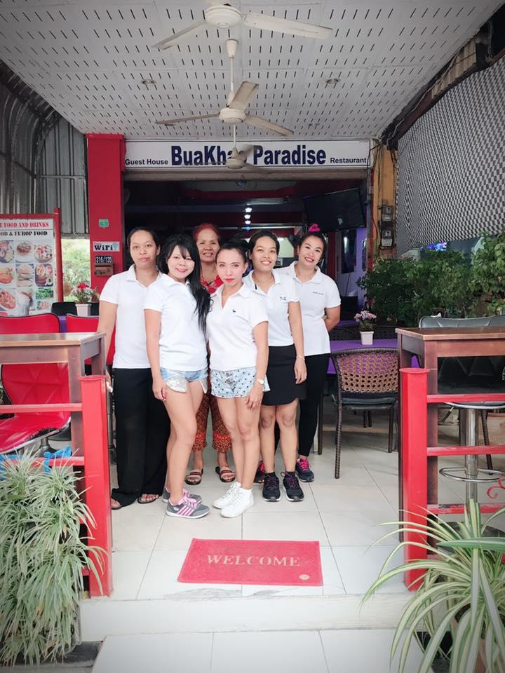 Bua Khao Paradise