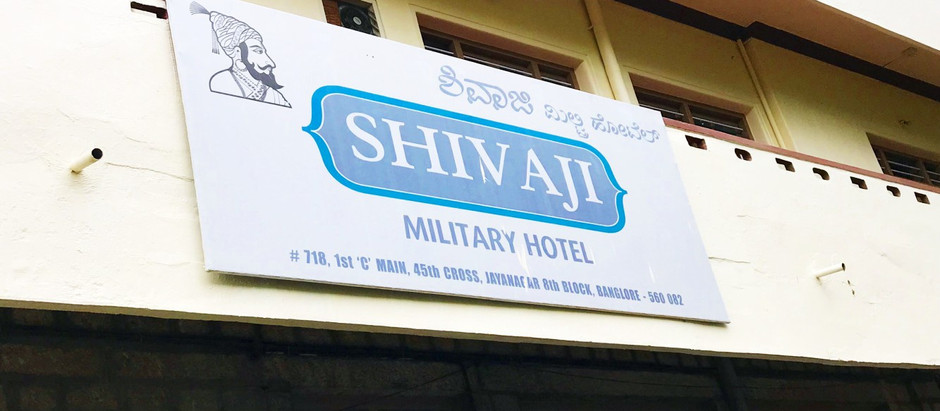 Shivaji Military Hotel Review | Bangalore's Best Donne Biryani Pulao