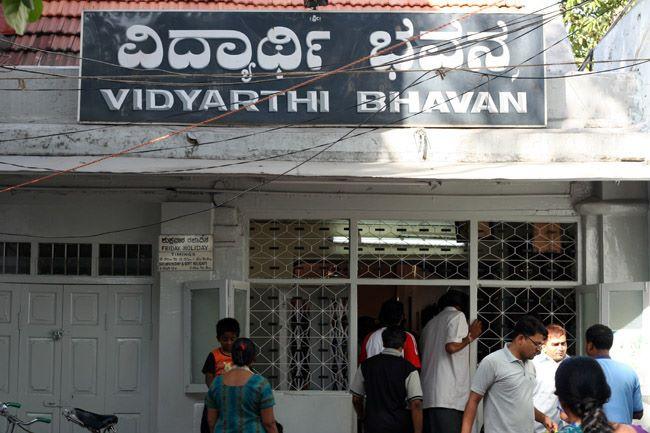 Vidhyarthi Bhavan