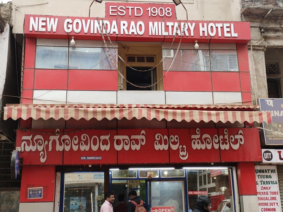 New Govind Rao Military Hotel