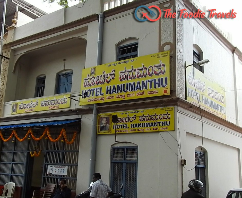 Hotel Hanumanthu, Akbar road, Mysore