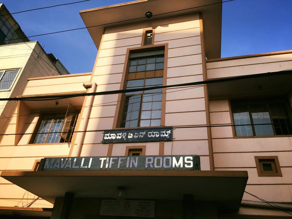 Mavalli Tiffin Room - MTR