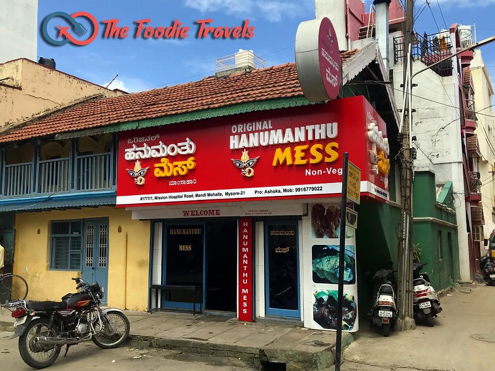 Hotel Hanumanthu Devi Mess, Mission Hospital Road, Mysore