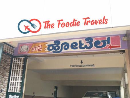 Review of Chandru hotel, Chikkaballapura