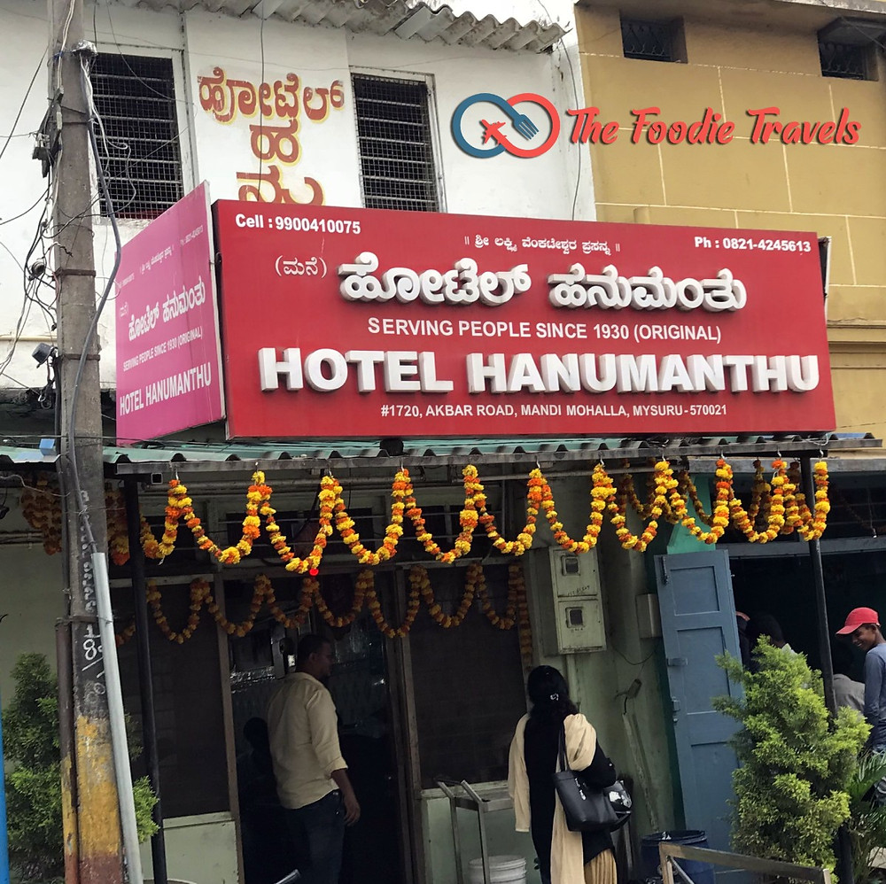 Hotel Hanumanthu, Mandi Mohalla, Mysore