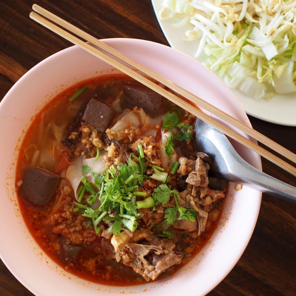 Thai Raw Pigs Blood Soup | Pattaya | Thailand