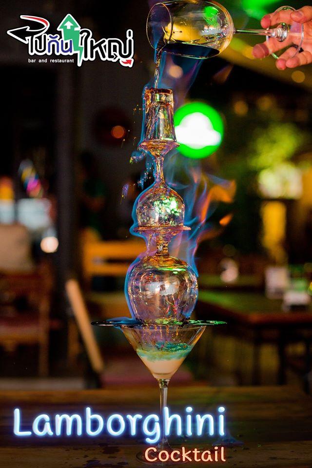 Cocktails from Paikanyai Bar, Bangkok, Thailand