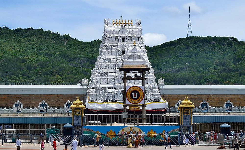 Tirupati Tirumala Devasthanam