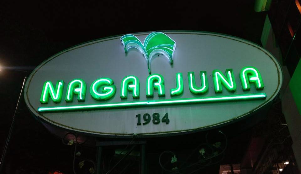 Nagarjuna Restaurant