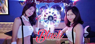 Blush Gentleman's Club