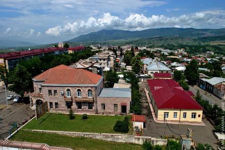 Stepanakert View