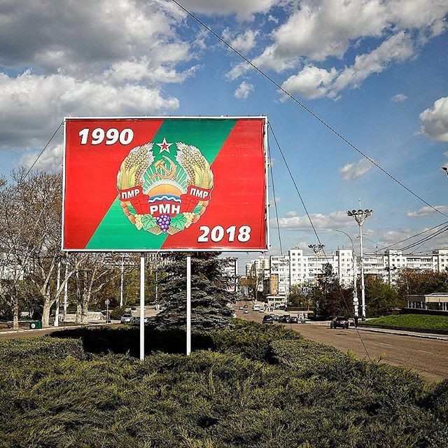 Sign in Tiraspol, Transnistria
