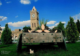 Erbil, Iraqi Kurdistan