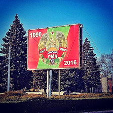 Coat of Arms Sign in Transnistria