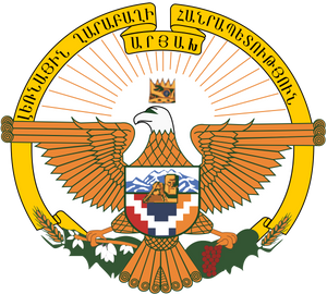 Artsakh Coat of Arms