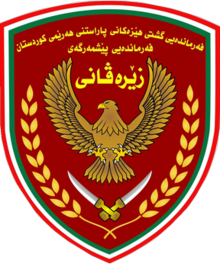 The coat of arms of the Zerevani, a branch of the Kurdish Peshmerga
