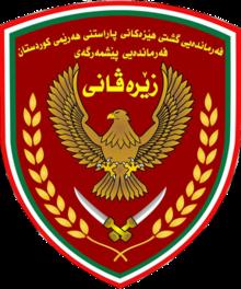 Zerevani Logo