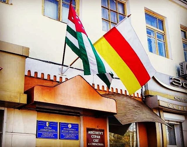 South Ossetia & Abkhazia Embassy in Transnistria