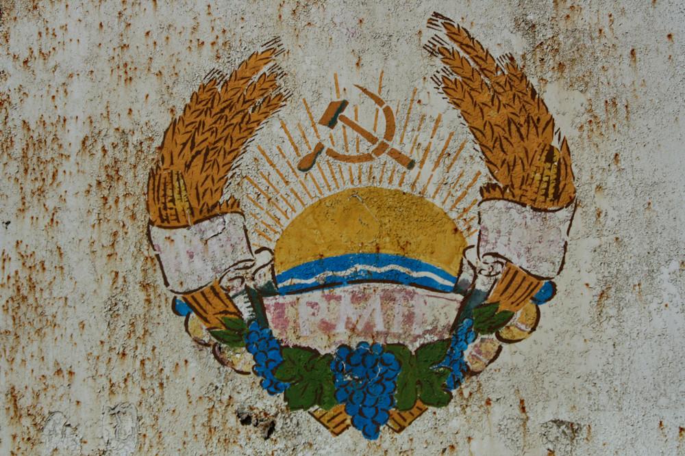 Soviet and Transnistrian symbol