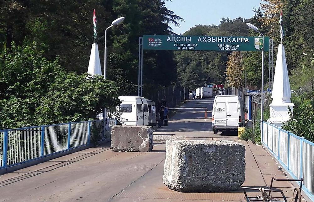 Abkhazia - Georgia Border