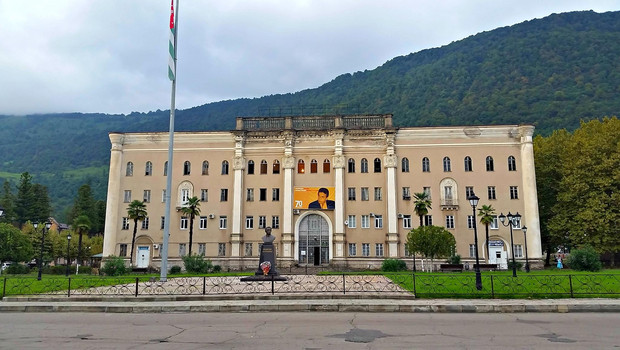 Building in Abkhazia
