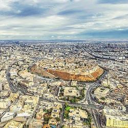 View of Erbil Citadel