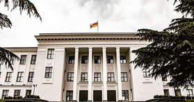 South Ossetian Parliament