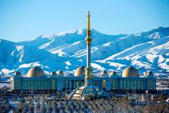 Ashgabat Mountains